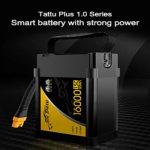 无人机电池品牌有哪些?