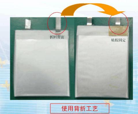 锂电池正极铝带的保护
