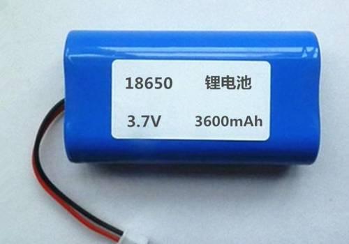 18650锂电池容量测试