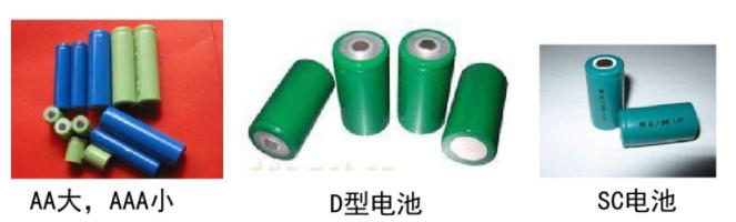 镍氢电池型号