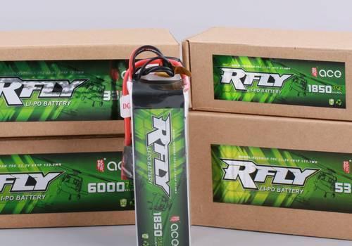 植保无人机锂电池