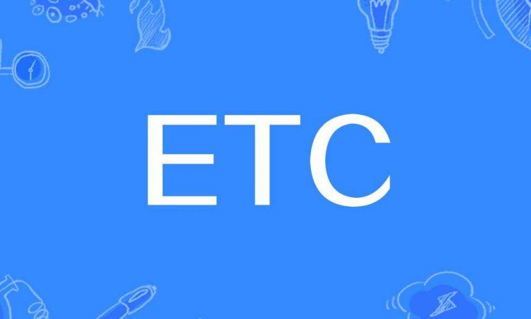 ETC低温电池厂商