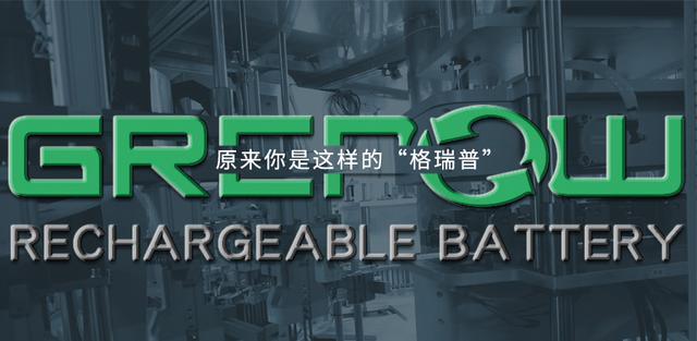 磷酸铁锂电池生产厂商