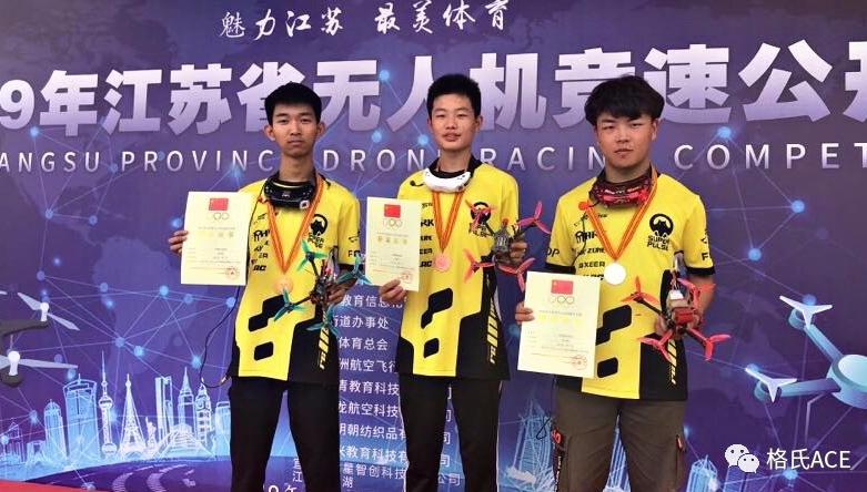 少年组无人机获奖选手