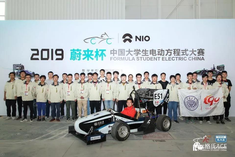 2019中国大学生方程式系列赛事