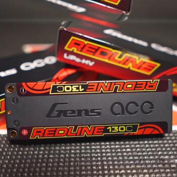 REDLINE RC赛车电池