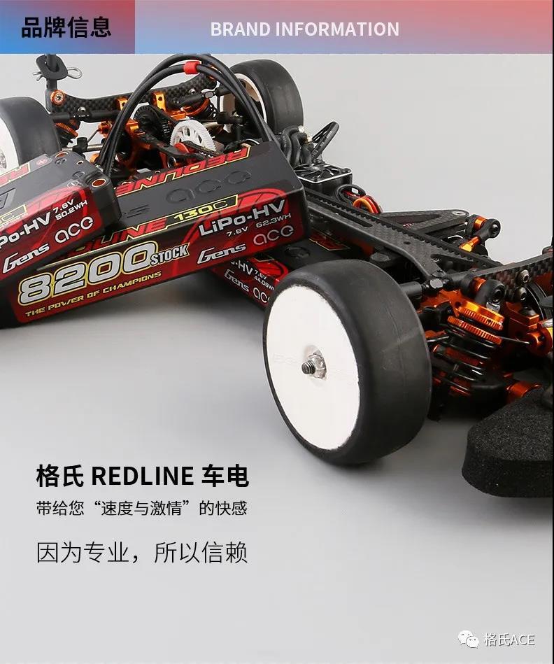 redline品牌信息