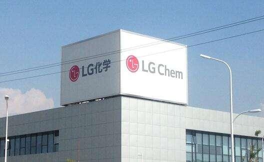LG化学工厂