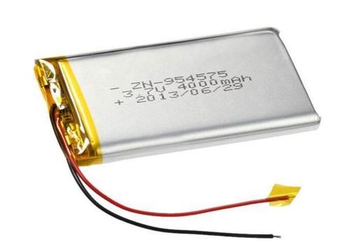 格瑞普锂电池