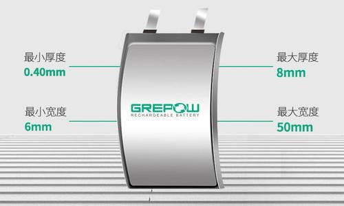 格瑞普锂离子电池