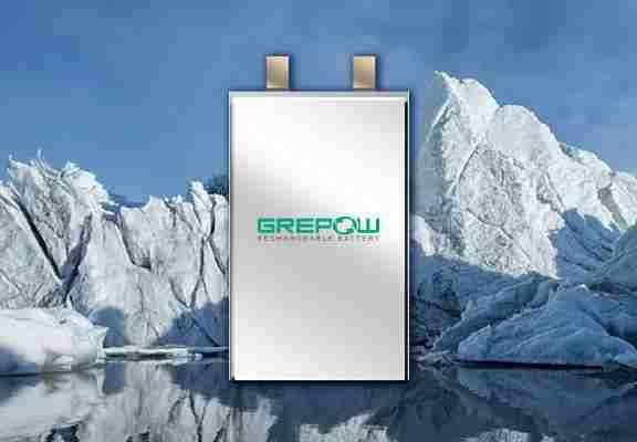 极地科学低温电池定制