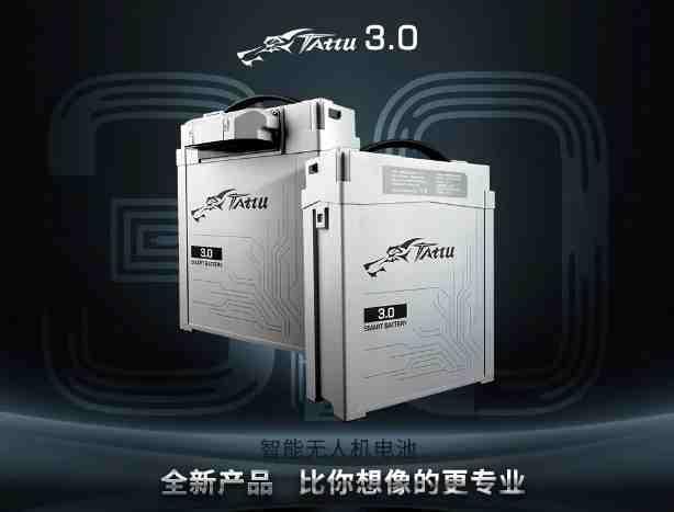 格氏TATTU智能电池3.0