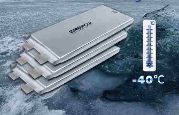 低温锂聚合物电池电芯