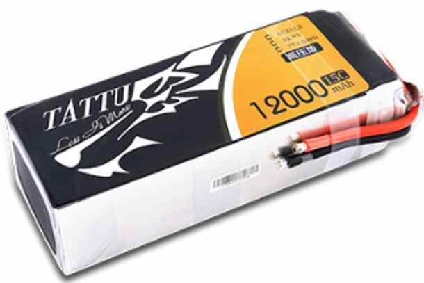 高压版tattu无人机电池