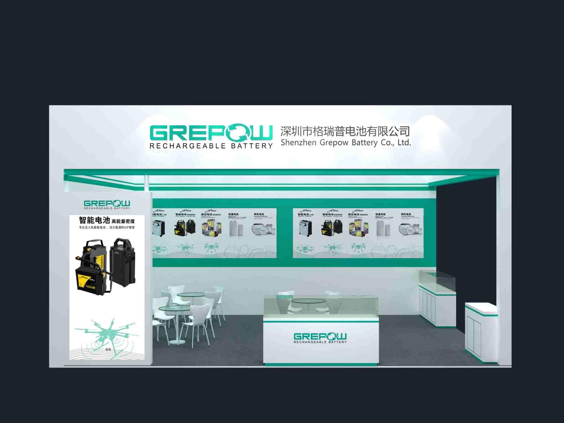 深圳市格瑞普电池有限公司展区