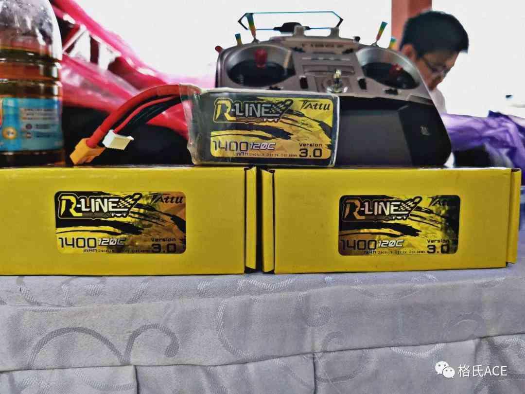 tattu fpv电池