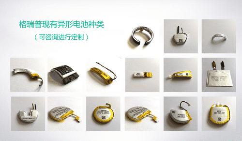 D Shape Battery