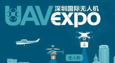 格瑞普与你相约2021年深圳国际无人机展览会(展台:2B27)