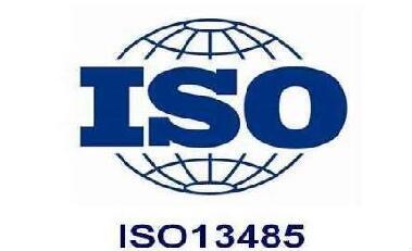 深圳市格瑞普电池有限公司取得ISO13485认证