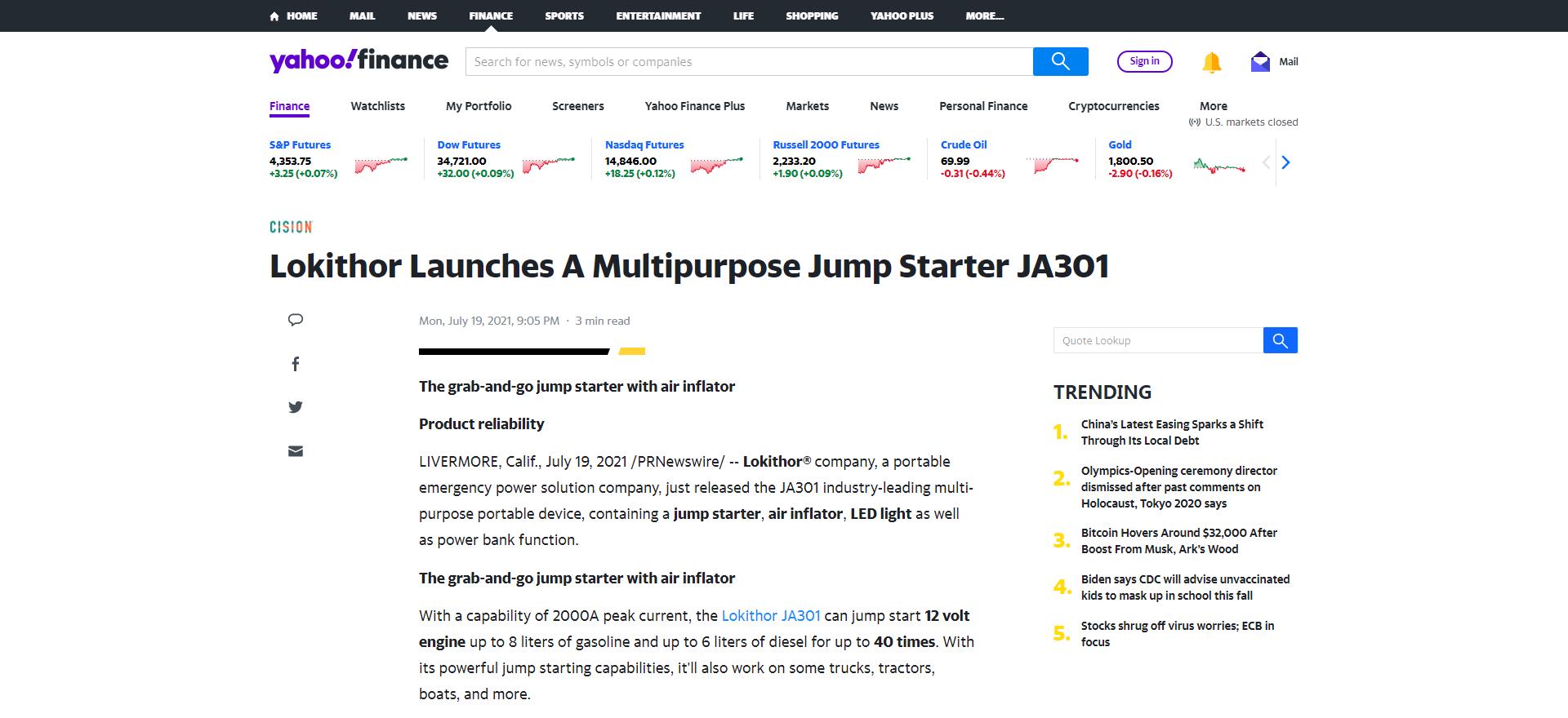 Lokithor推出了一款多功能应急启动电源JA301 法国 雅虎报道