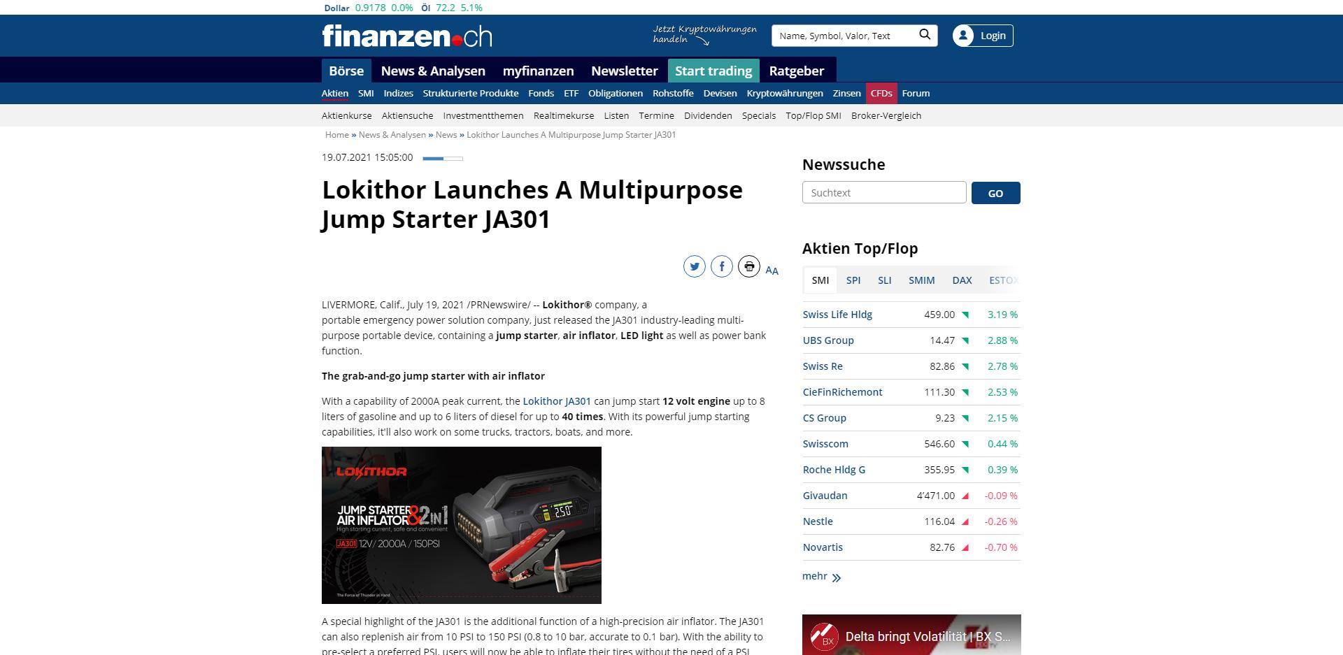 Lokithor推出多功能启动电源JA301 报道来源 finanzen