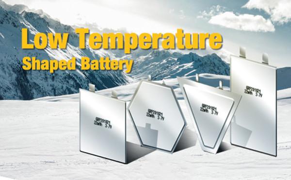 异形电池应用在哪些领域?