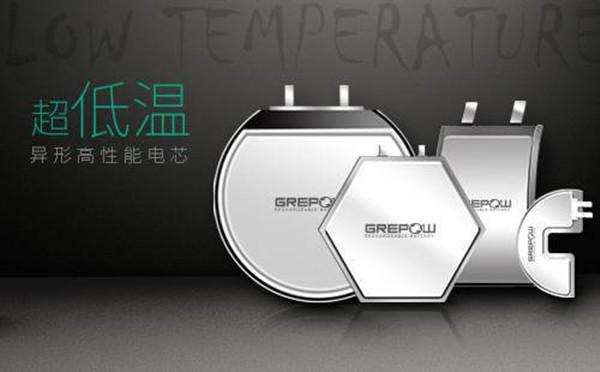 格瑞普超低温聚合物锂电池