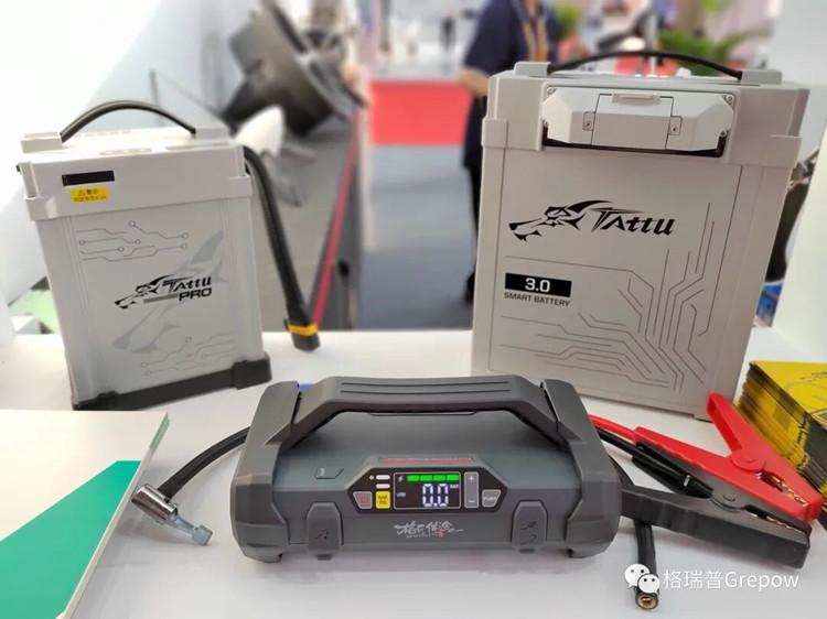 TATTU无人机电池