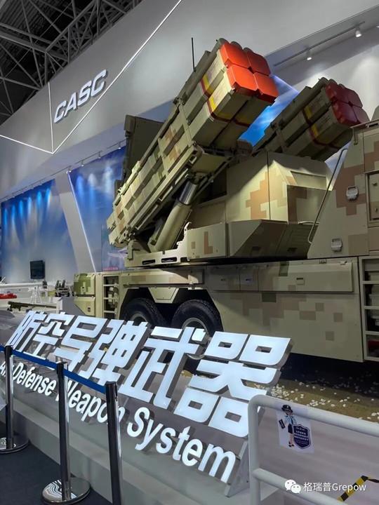 防空导弹武器