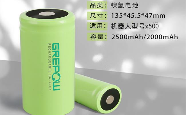家用智能扫地机电池