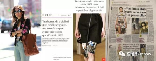 设计师Francesca Liberatore以及她的时尚作品